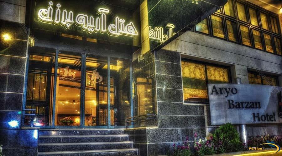 aryo-barzan-hotel-shiraz-view1