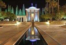 Tomb of Saadi (4)
