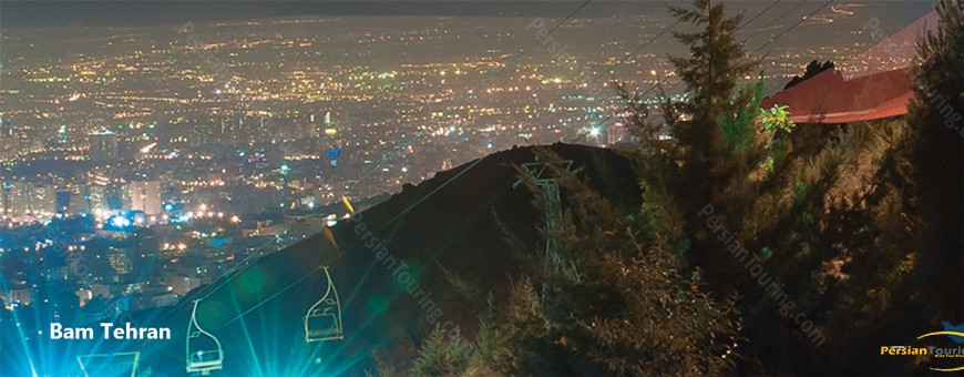 Bam Tehran
