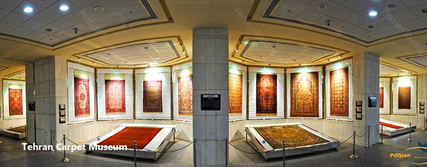 Tehran Carpet Museum