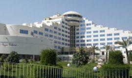 Eram Hotel Kish