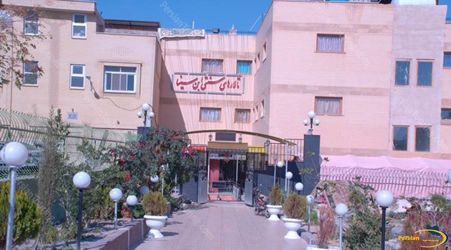 Ibne-Sina-Hotel-Isfahan-View-2