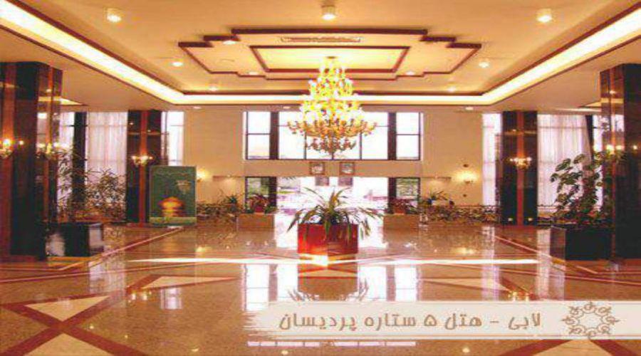 Pardisan Hotel Mashhad
