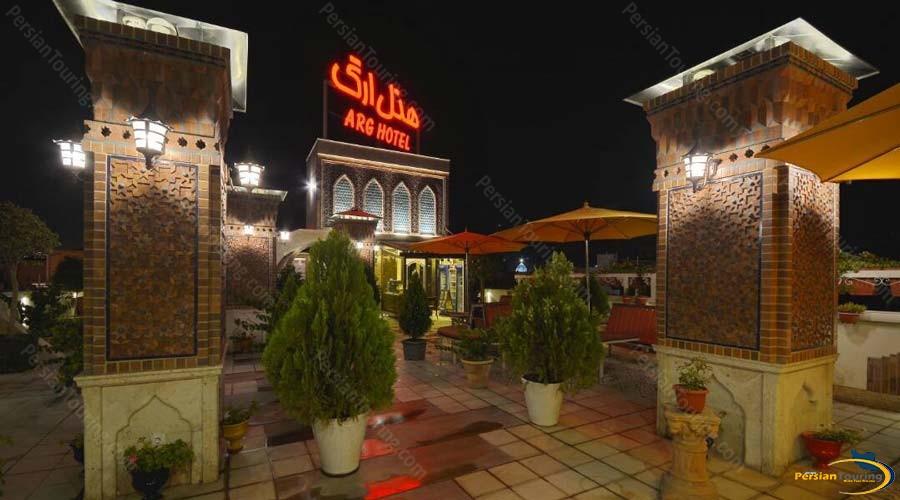 arg-hotel-shiraz-view-3