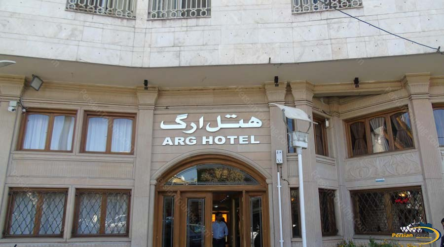 arg-hotel-shiraz-view-4