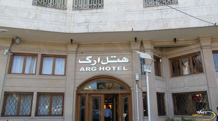 arg-hotel-shiraz-view-4
