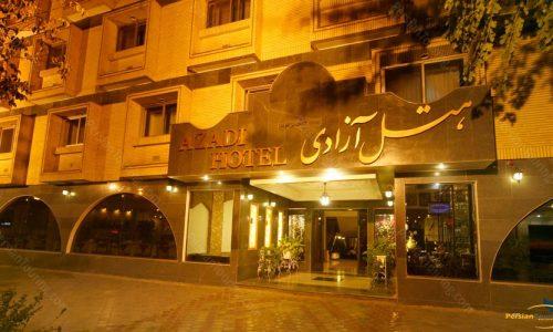 azadi-hotel-isfahan-view