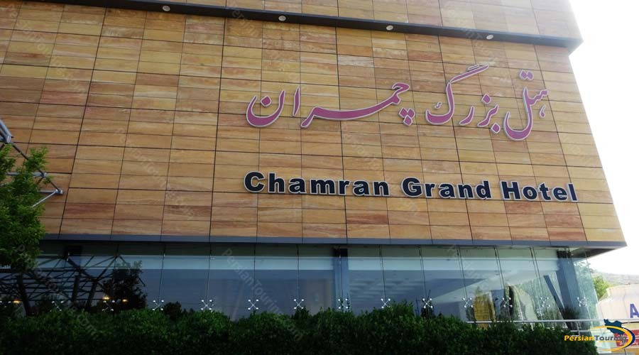chamran-grand-hotel-shiraz-view-1