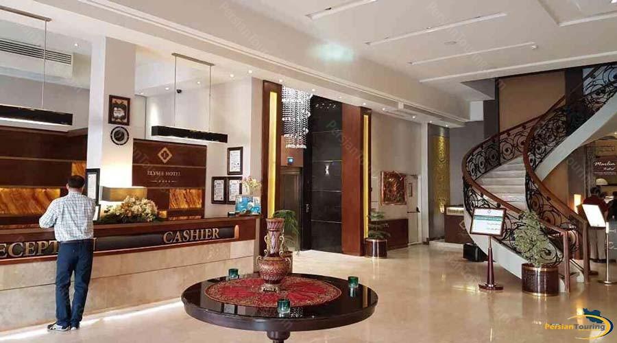 elysee-hotel-shiraz-recepsion-1