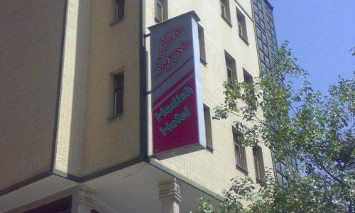 hadish-hotel-shiraz-view-1