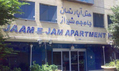 jaamejam-hotel-shiraz-view-3