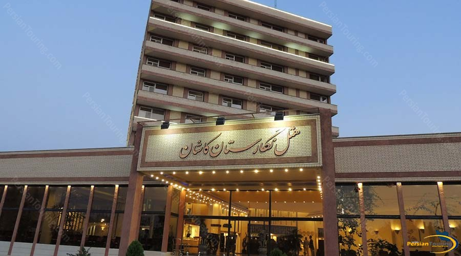 negarestan-hotel-kashan-view-1