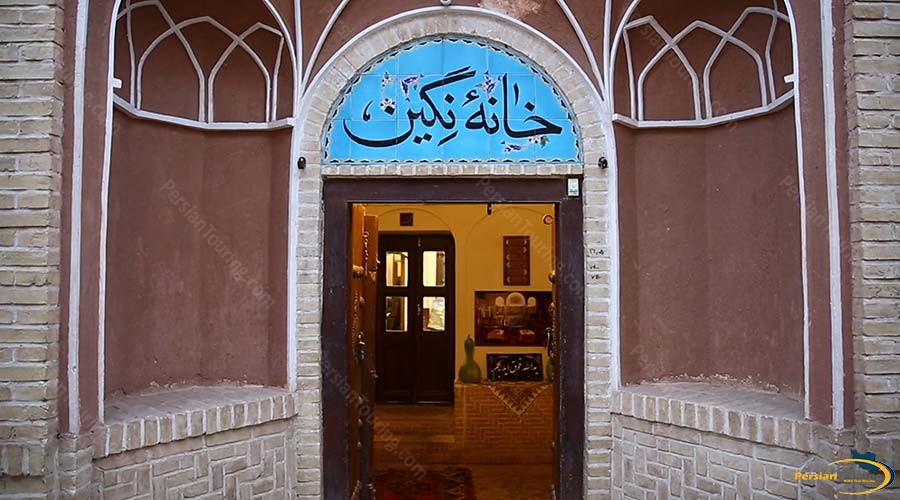 negin-traditional-hotel-kashan-view-1