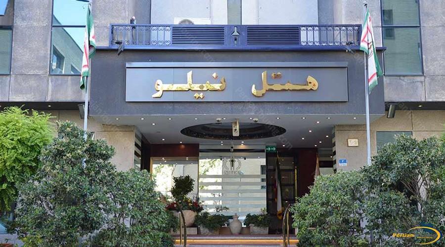 niloo-hotel-tehran-view-1