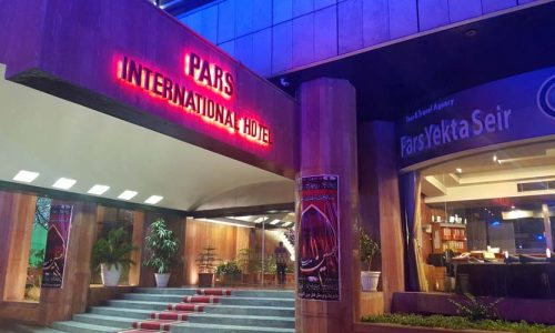 pars-hotel-shiraz-view-1