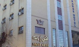 parseh-hotel-shiraz-view-1