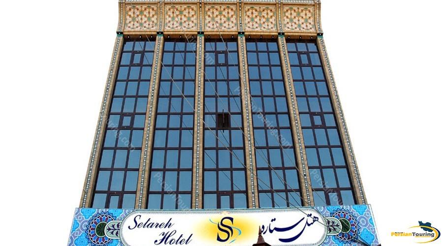 setareh-hotel-isfahan-view-1