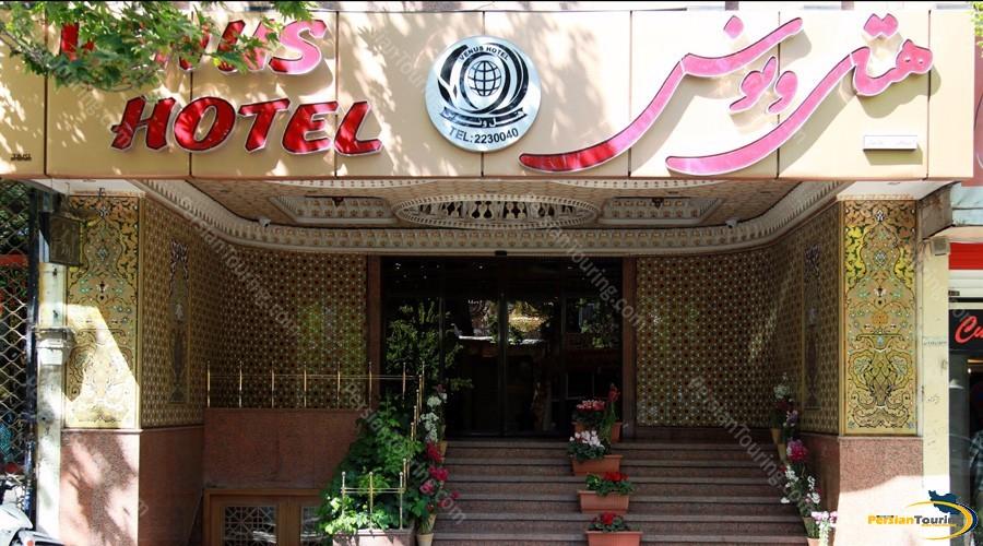 venus-hotel-isfahan-3