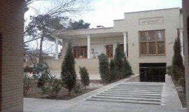 Baq Sara Hotel Ardakan