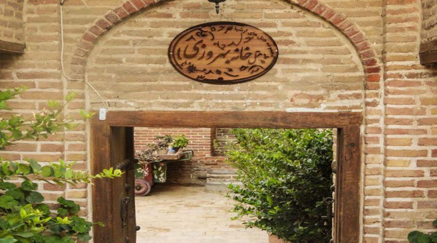 Behroozi House Qazvin (4)