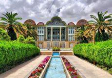 Eram Garden Shiraz (2)