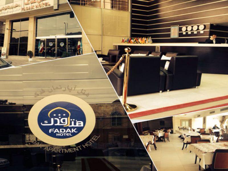 Fadak Hotel Apartment Qom