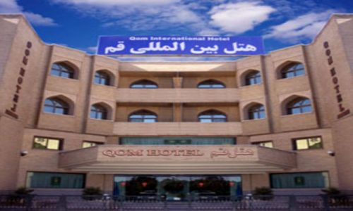 International Hotel Qom