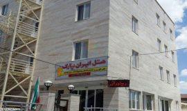 Iran Park Hotel Urmia