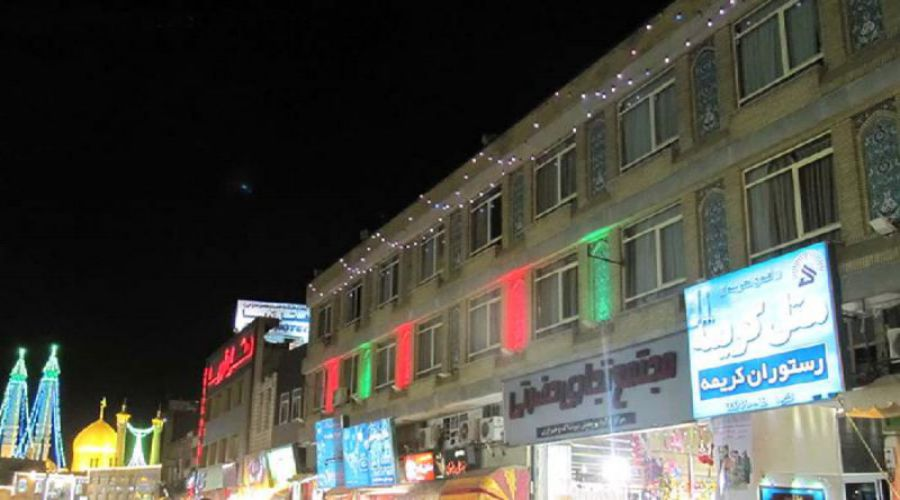 Karimeh Hotel Qom