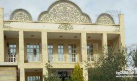 Kariz Hotel Ardakan