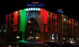 Khorshid Hotel Qom