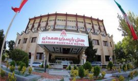 Parsian Azadi Hotel Hamedan