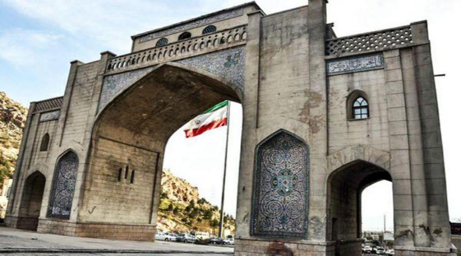 Qur'an Gate (1)