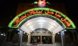 Sahel Hotel Urmia