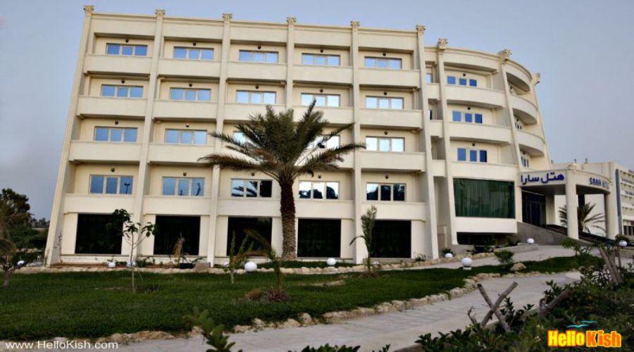 Sara Hotel Kish