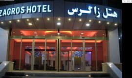 Zagros Hotel Arak