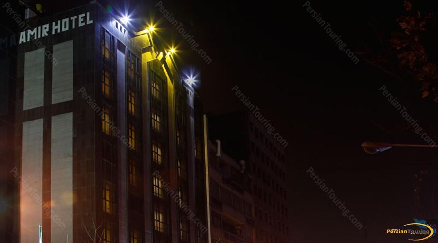 amir-hotel-tehran-view-1