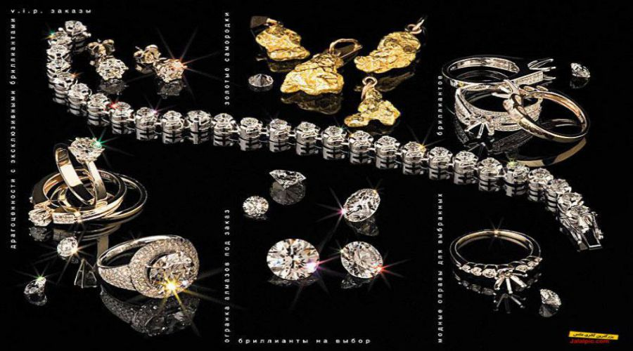 national-jewelry-treasury-2