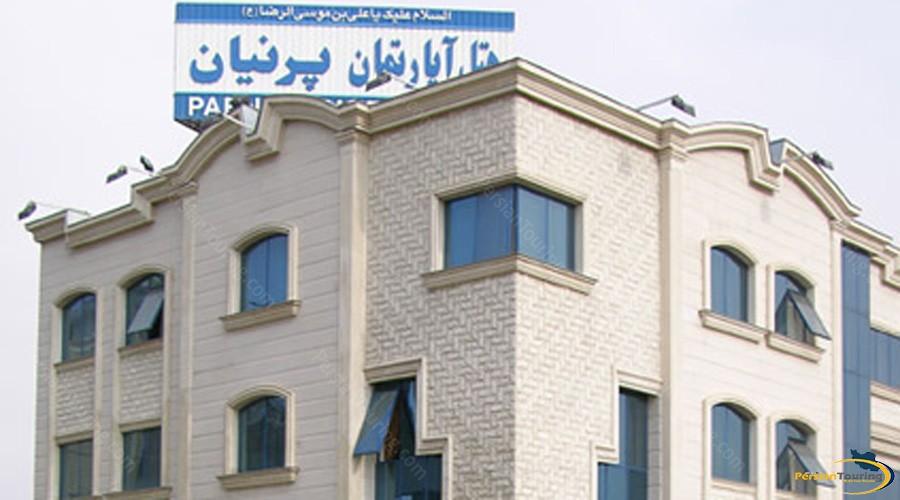 parnian-hotel-apartment-tehran-view-1