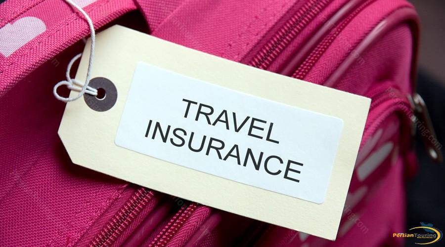 여행 보험