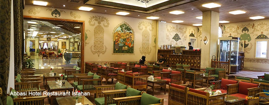 Abbasi-Hotel-Restaurant-Isfahan