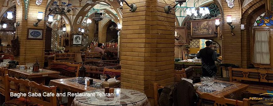 Baghe Saba Cafe and Restaurant Tehran