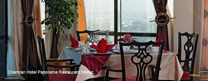 Chamran-Hotel-Panorama-Restaurant-Shiraz
