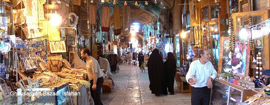 Gheysariyeh-Bazaar-Isfahan