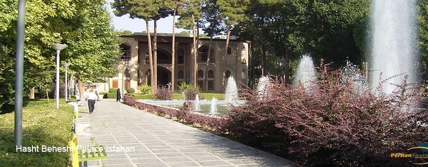 Hasht-Behesht-Palace-Isfahan
