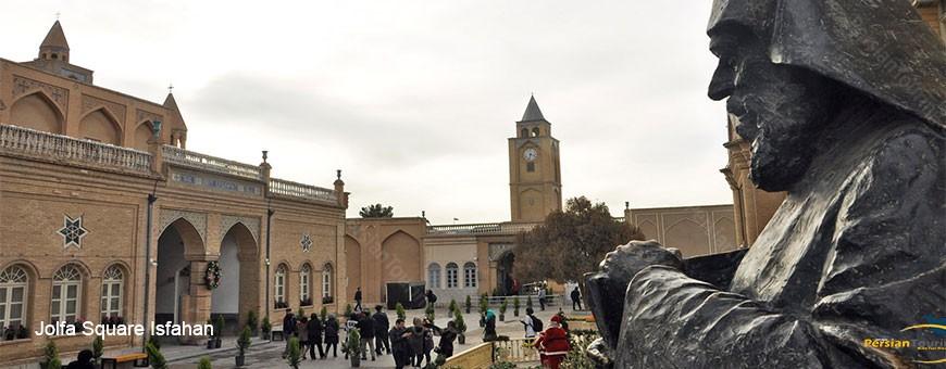 Jolfa-Square-Isfahan