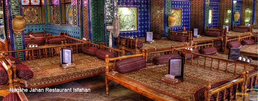 Naqshe-Jahan-Restaurant-Isfahan