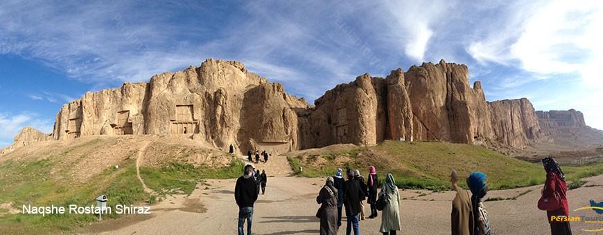 Naqshe-Rostam-Shiraz