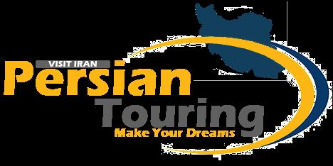 السياحة الفارسية