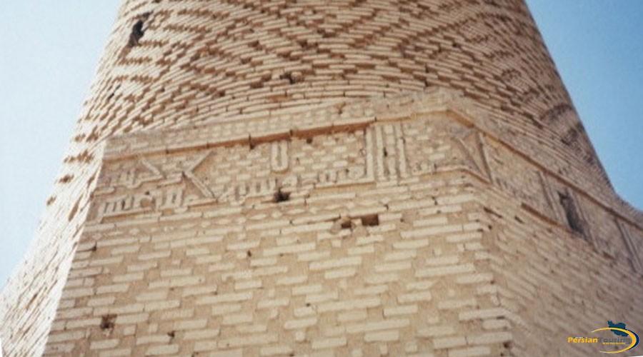 Qar-Minaret